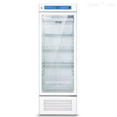 中科美菱低温冷藏箱YC-260L