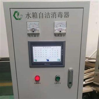 SCII-5HB-PLC-B-C合肥外置式水箱微电解水处理机