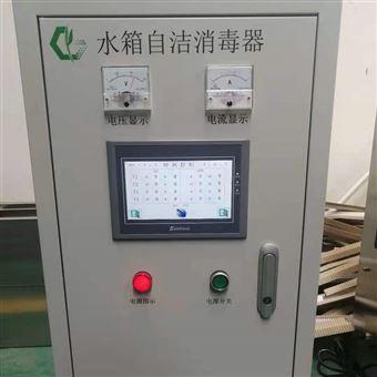 SCII-10HB-PLC-B-C银川外置式水箱微电解水处理机