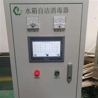 SCII-10HB-PLC-B-C郑州外置式水箱微电解水处理机