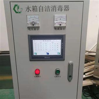 南京外置式水箱微电解水处理机