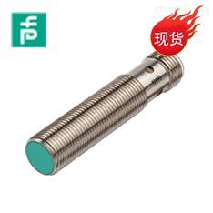 倍加福接近传感器NBB3-V3-E0-V3