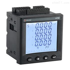 APM830安科瑞0.2S高精度电表