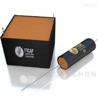 GS型ftcap  电容