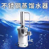 YA-ZD-5实验室电热蒸馏水器货源充足