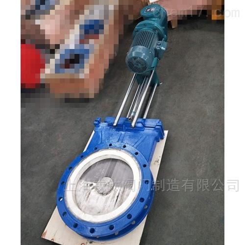 电液动陶瓷插板