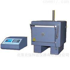 便携式灰分测定仪 煤质灰分检测仪  快灰、慢灰、罗加粘结指数测试仪
