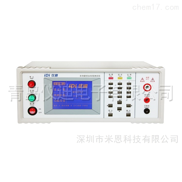 仪迪原装MN423X系列多功能安规综合测试仪