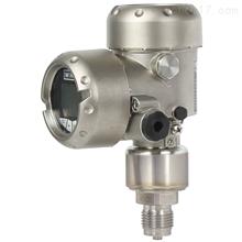 WIKA威卡過程壓力變送器IPT-20, IPT-21