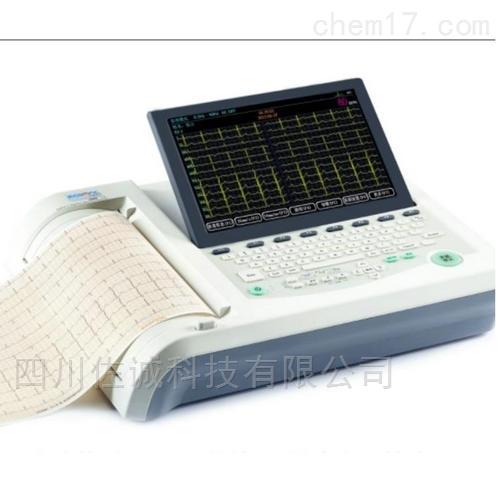 EM-1201A型十二道数字心电图机