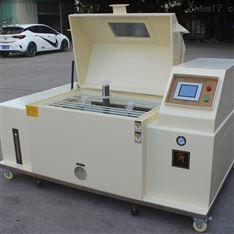 全自动复合式盐雾试验机
