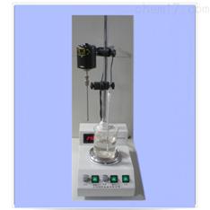 润华厂家 优质供应  多功能搅拌器