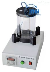 乳化沥青微粒离子电荷试验仪