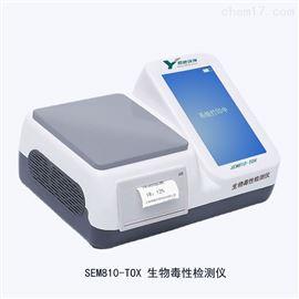 SEM810-TOX水质生物毒性检测仪