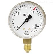 111.31威卡膜盒式壓力表,銅合金材質