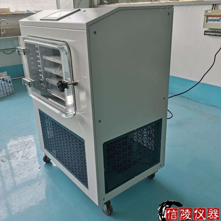 LGJ-30FD电加热生物制品真空冷冻干燥机价格