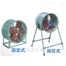 DZ-11-5B,DZ-11-5C,DZ-11-5A低噪音节能轴流风机