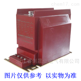 LRZ-10 400/5,LRZ-10 600/5电流互感器