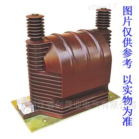 LZZBJ12-10A 500/5,LZZBJ12-10A 600/5电流互感器