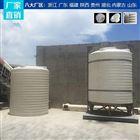 云南8吨塑料水塔