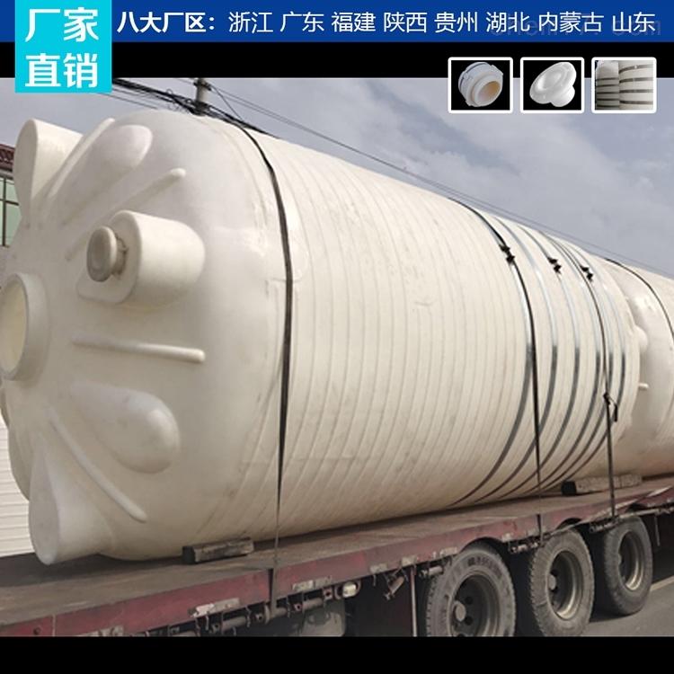 云南25吨pe罐性能好