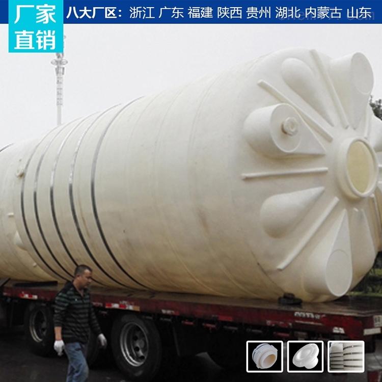 荆州30吨工地水箱抗老化