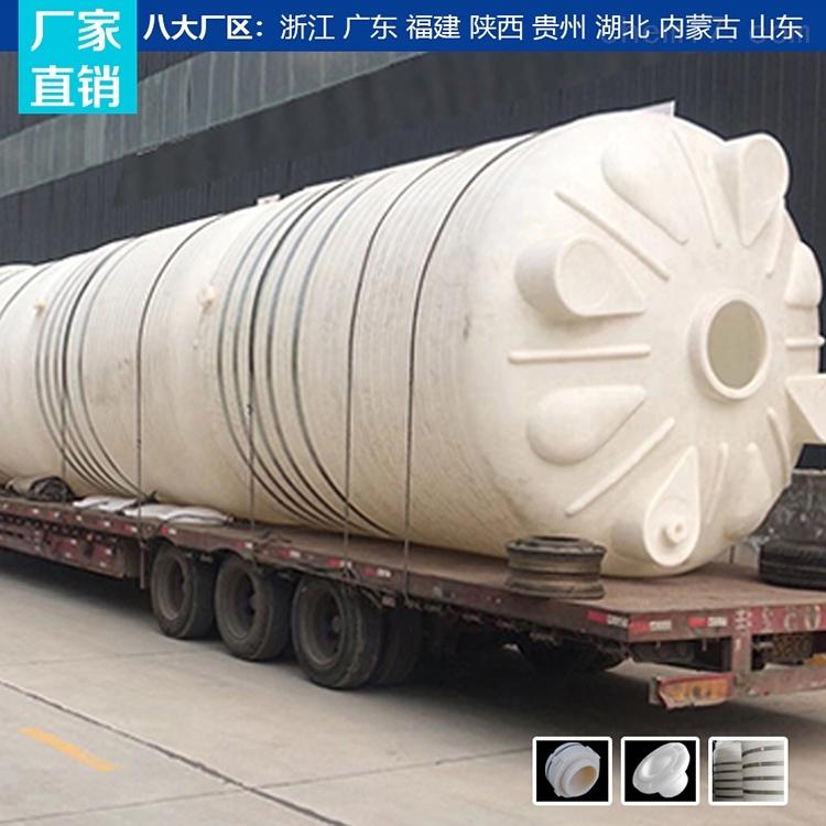 遵义25吨塑料水塔