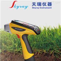 手持式土壤环保重金属分析仪EXPLORER9000
