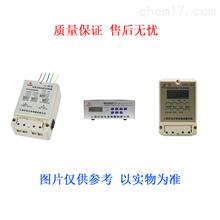 JFT-9(SDK-9)经纬度智能路灯控制器