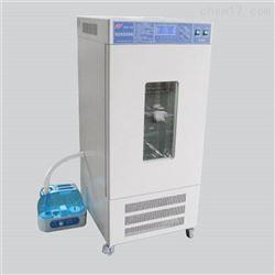 LHS-150(E)加湿型霉菌培养箱