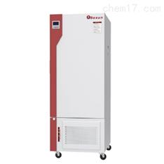 BSG-250光照培养箱(0-15000Lx)