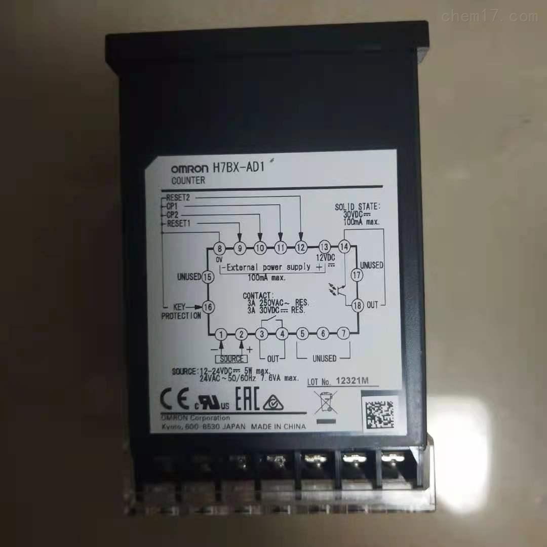日本欧姆龙OMRON电子计数器