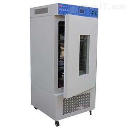 培因MJP-150无氟制冷霉菌培养箱
