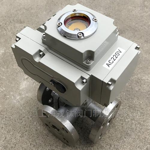 Q945F电动三通球阀
