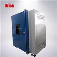 DRK641恒温恒湿试验箱 多规格可选