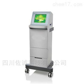 RT920型 磁振热治疗仪