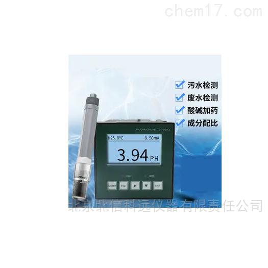 工业pH计 溶液pH温度值检测仪 溶液酸度监测仪