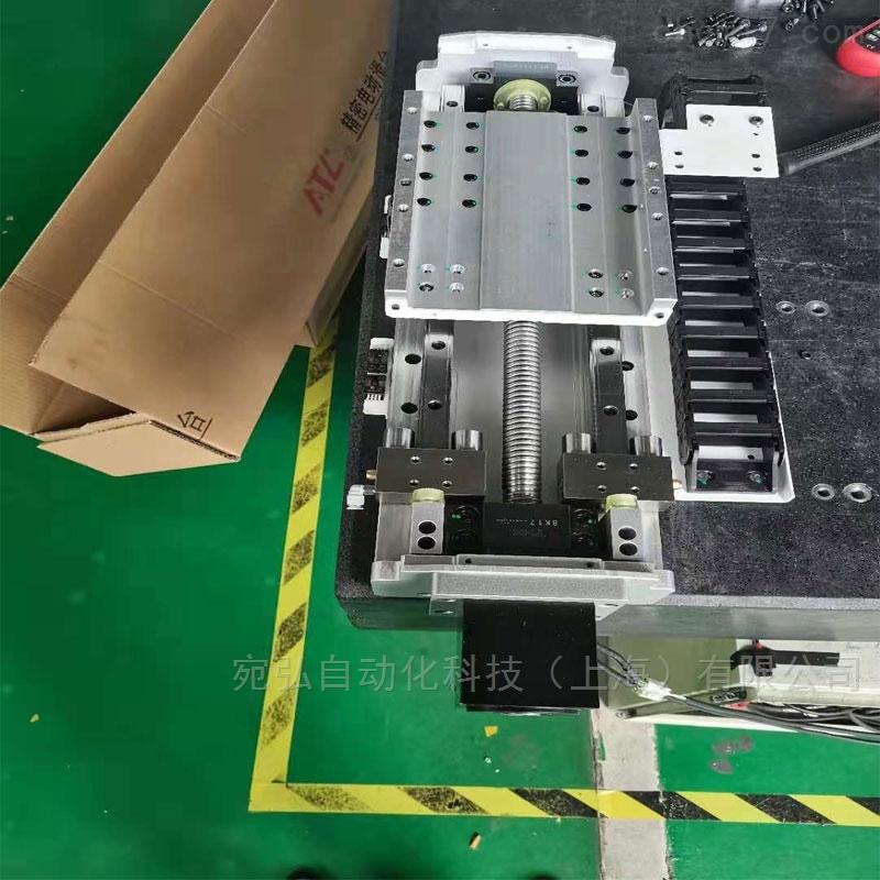 半封闭同步带模组RST80-P90-S550-ML