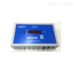 BG9010Y型区域辐射在线监测仪