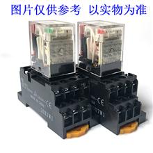 ZJS-203,ZJS-204中间继电器