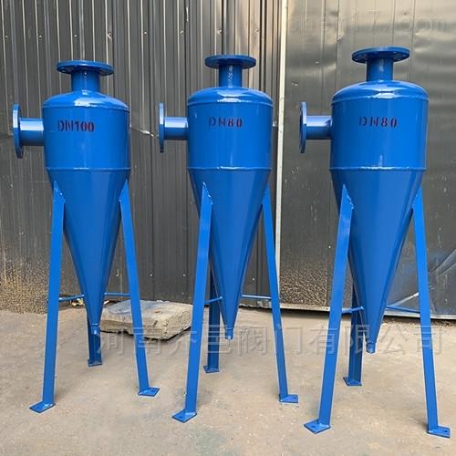 WD-XS水源热泵机房旋流除砂器