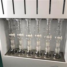 溶剂自动回收四位脂肪测定仪