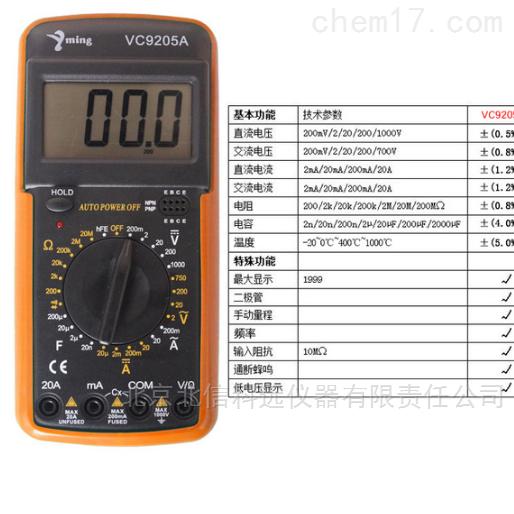 单晶少子寿命测试仪 硅单晶非平衡少数载流子寿命测量仪