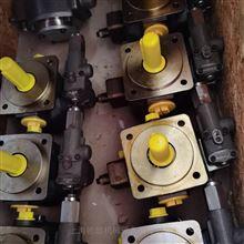 力士乐叶片泵PV7-1X/06-14RA01MA0-07