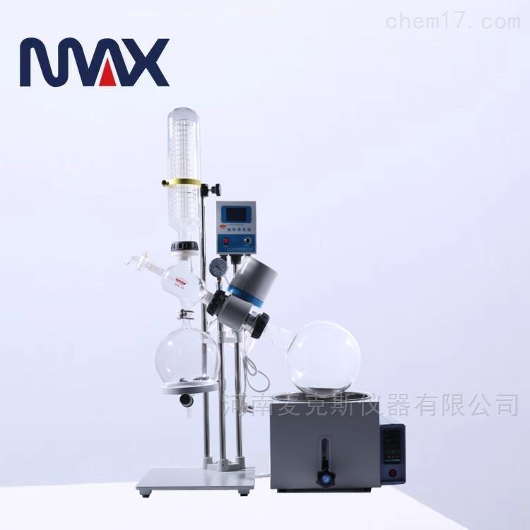 蒸馏旋转蒸发仪
