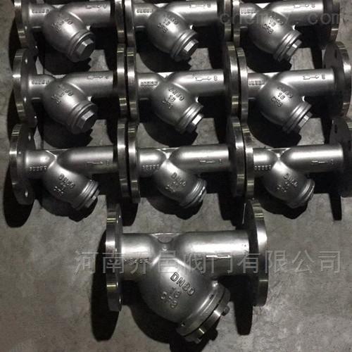 带球阀排污口Y型管道过滤器