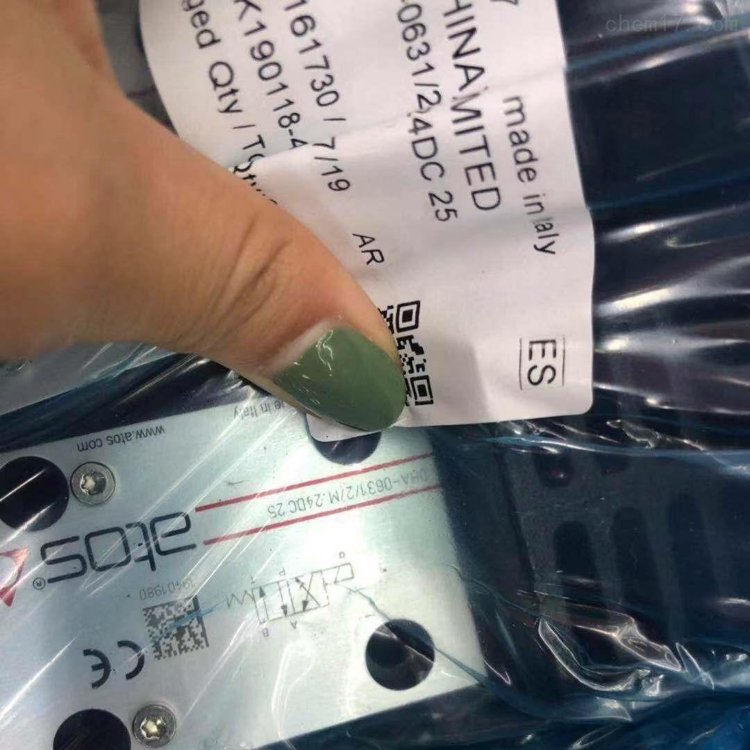 DHZA-A-073-L3/NPT24/BT阿托斯液压阀现货