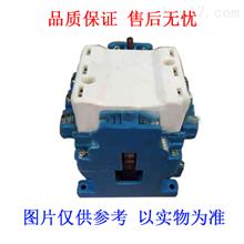 船用交流磁力接触器CT91-150/54