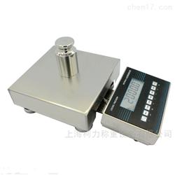 TCS-KL-Ex30kg/1g本安型高精度防爆案秤