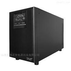 科华UPS电源YTR1101不间断电源